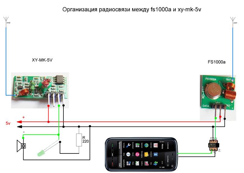 Xy-djm-5v схема подключения