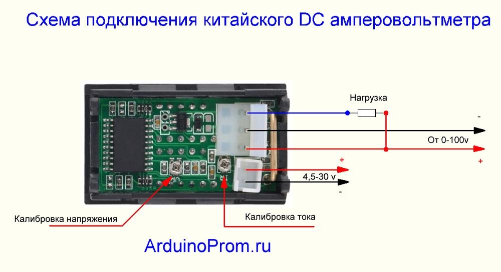 Zc15400 схема подключения к зарядному устройству