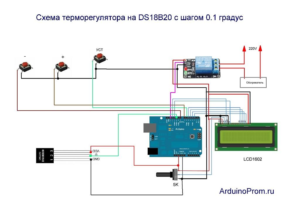 Термодатчик ds18b20 схема